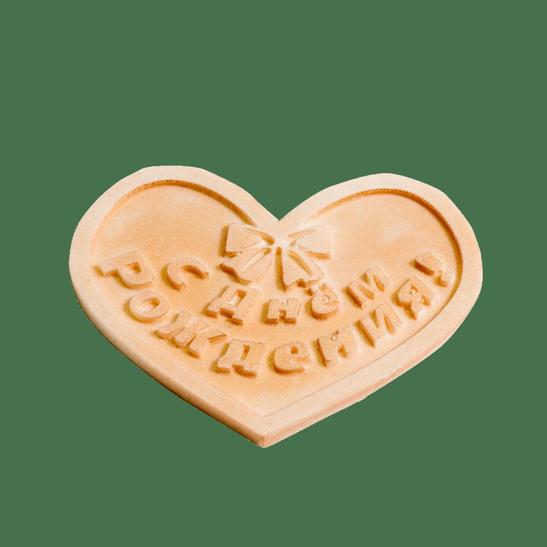 Этикетка фигурная (сердце) из белой кондитерской глазури С Днем рождения 1
