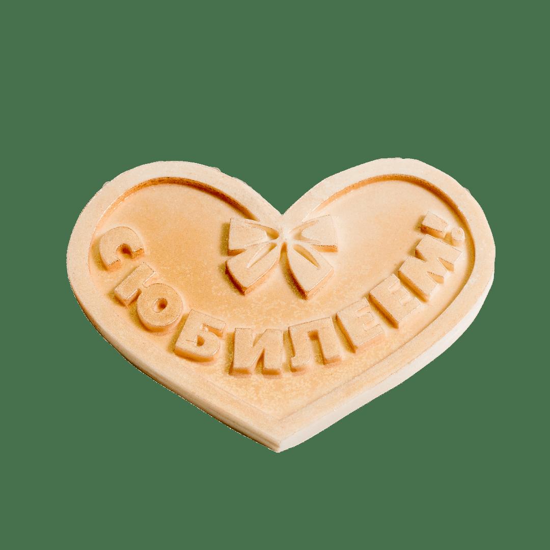 Этикетка фигурная (сердце) из белой кондитерской глазури С Юбилеем 1