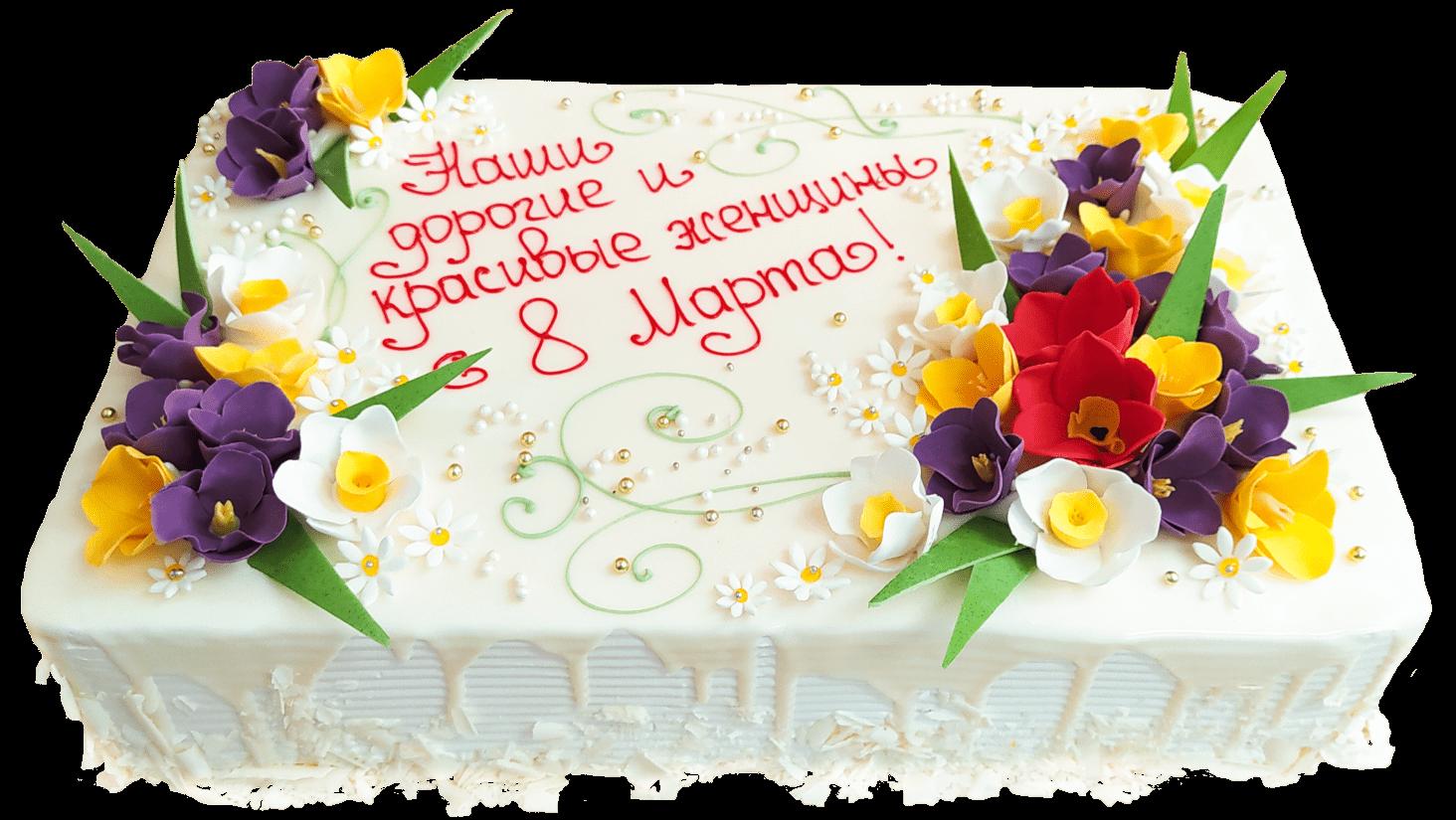 Торт праздничный-125 1