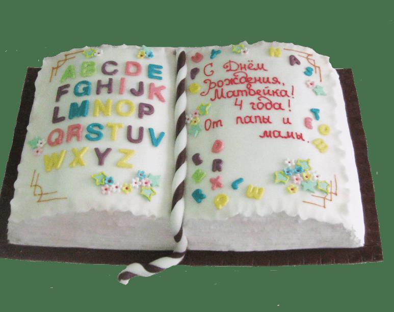 Торт детский-61 1