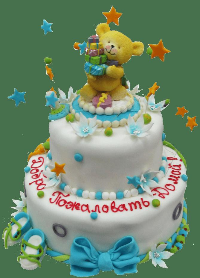Торт детский-99 1