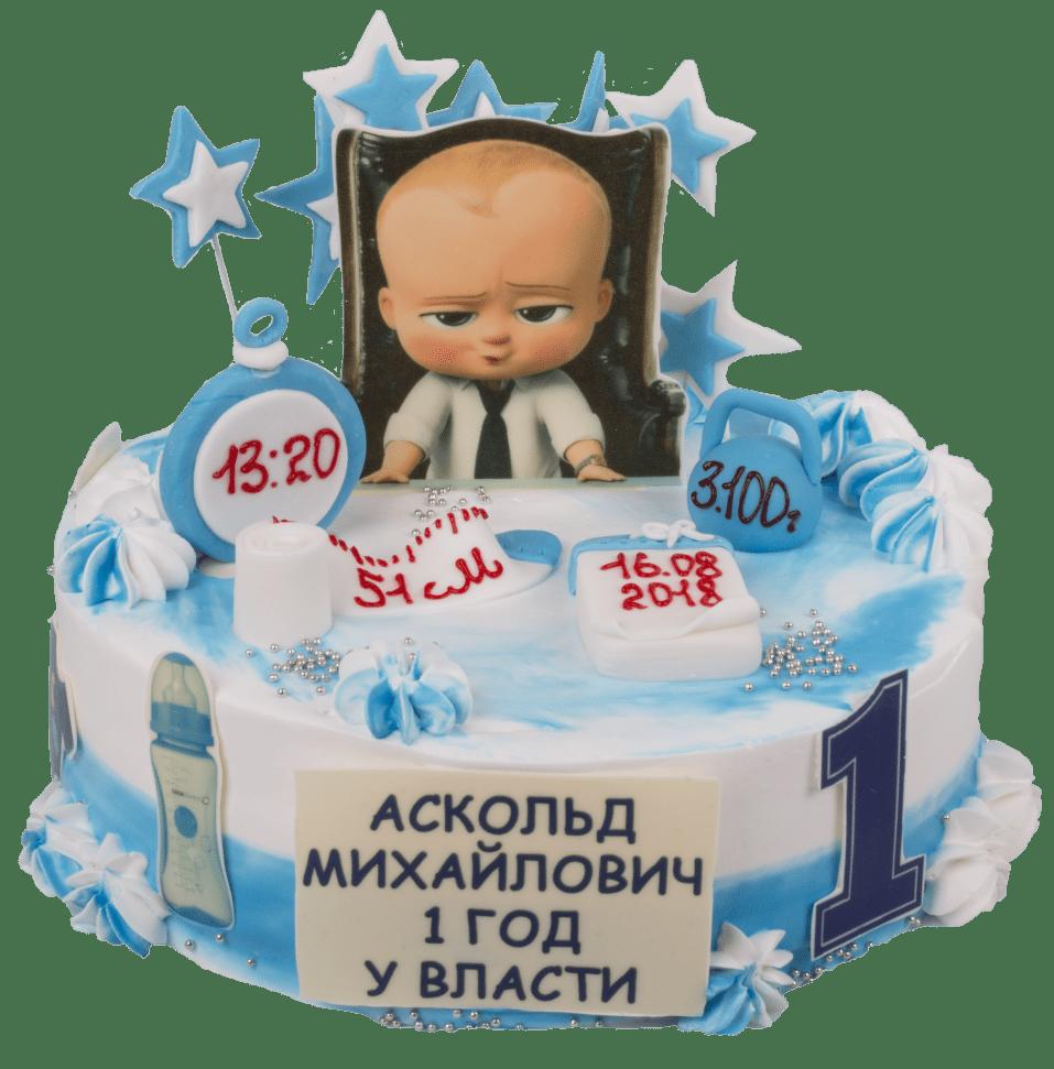 Торт детский-17 1