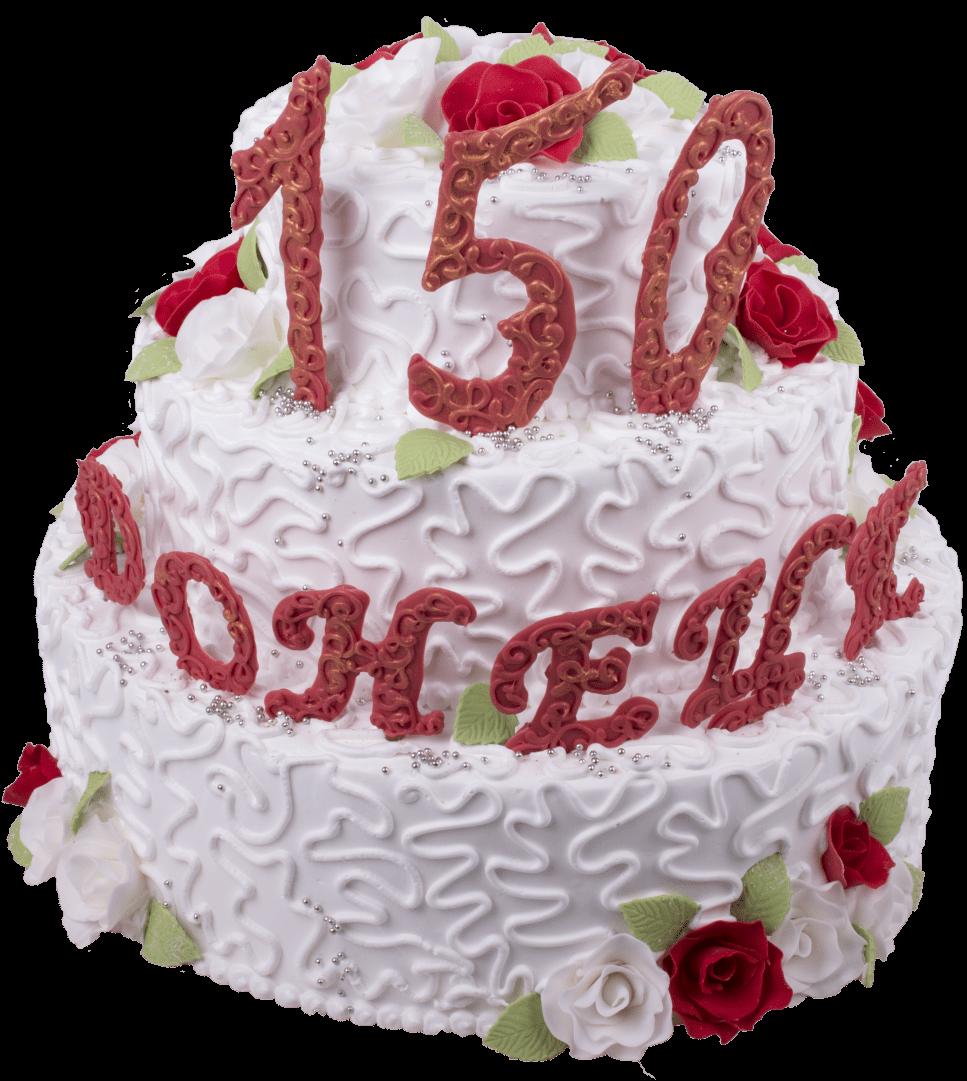 Торт праздничный-104 1