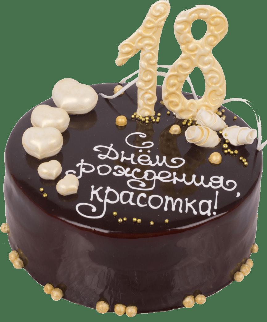 Торт праздничный-57 1