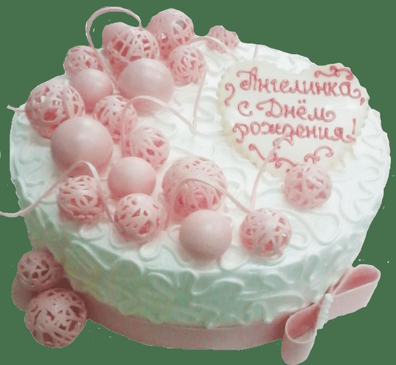 Торт праздничный-50 1