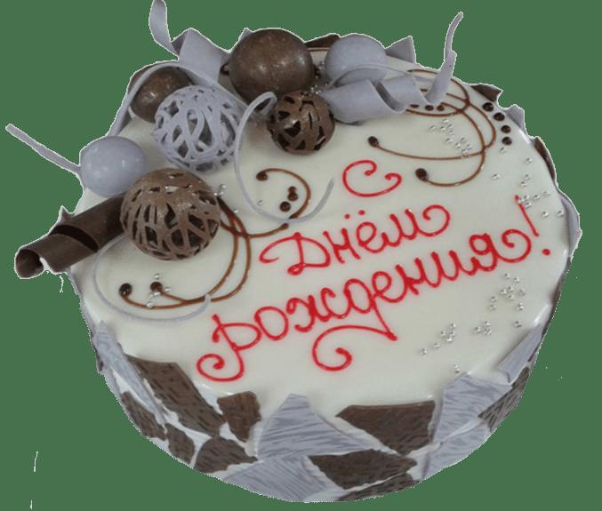 Торт праздничный-17 1