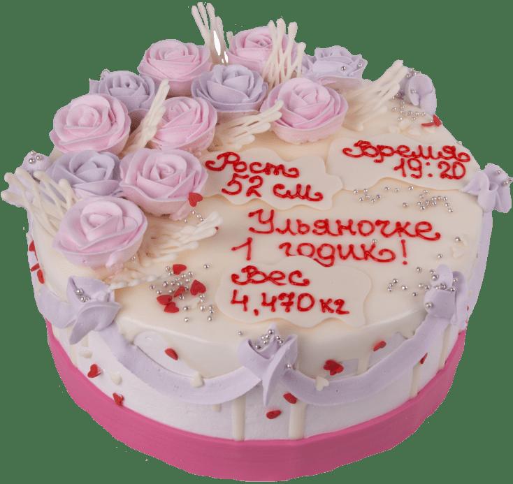Торт праздничный-46 1