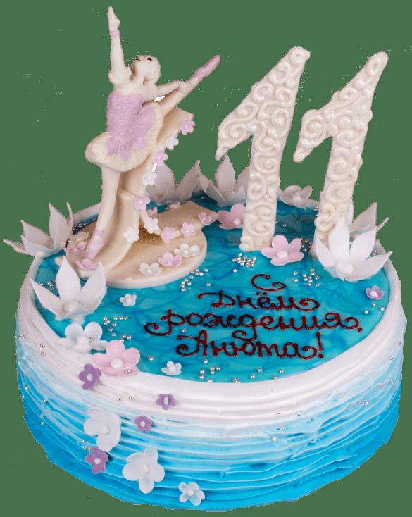 Торт праздничный-45 1