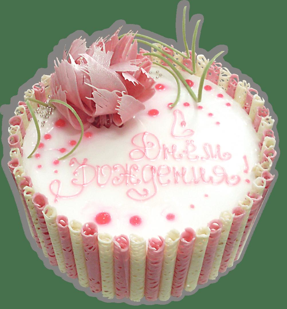 Торт праздничный-123 1