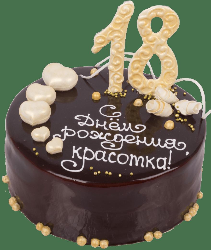 Торт праздничный-41 1