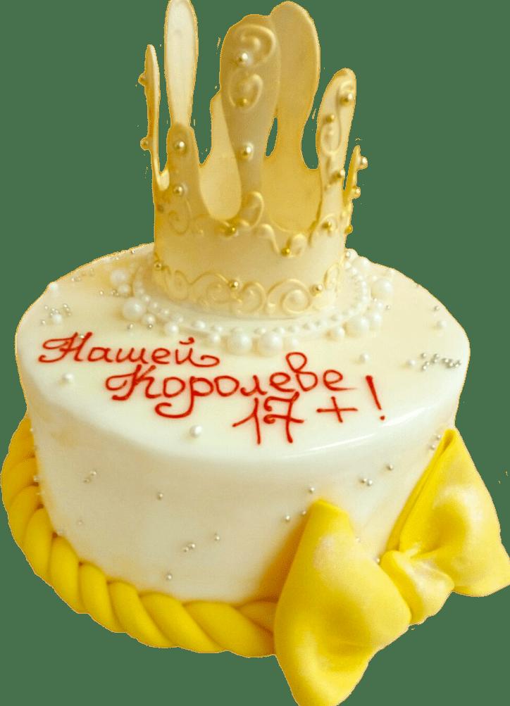 Торт праздничный-39 1