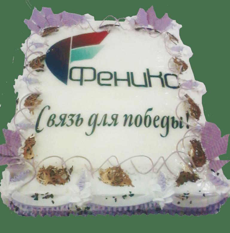 Торт тематический-11 1
