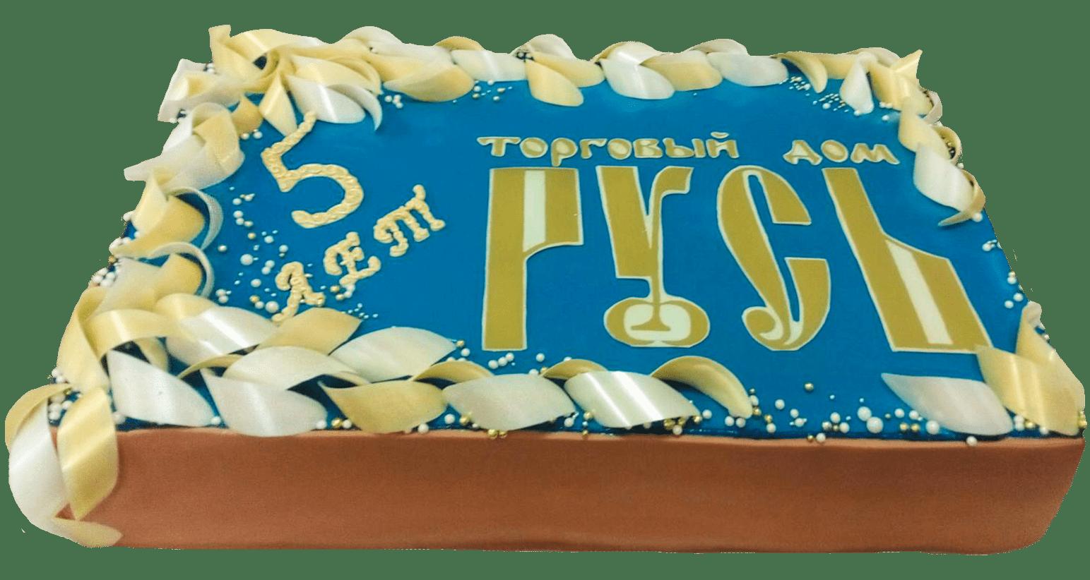 Торт тематический-9 1