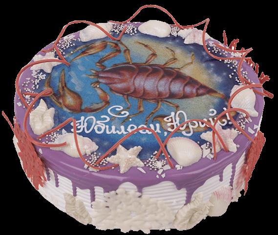 Торт праздничный-90 1