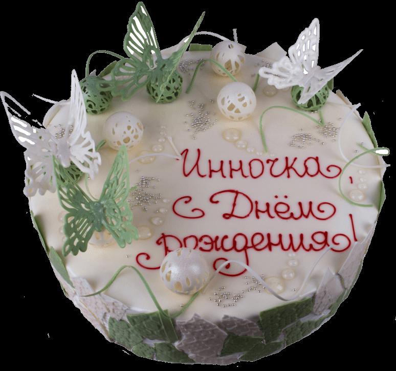 Торт праздничный-13 1