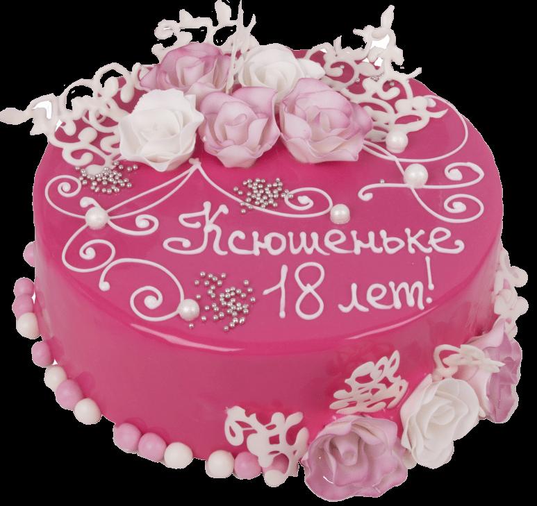 Торт праздничный-1 1