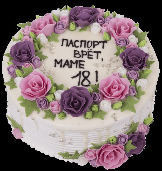 Торт праздничный-3 1