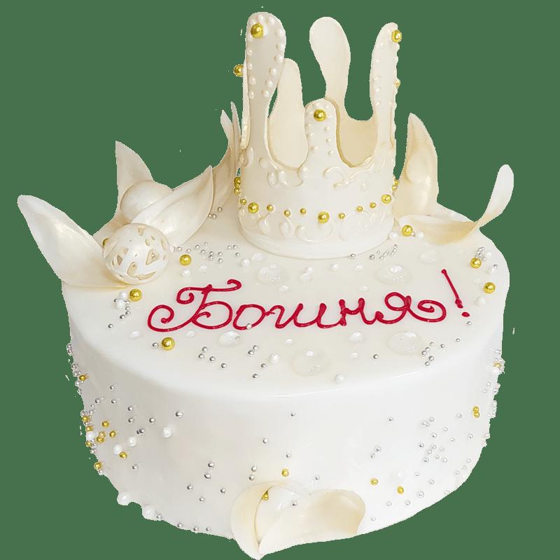 Торт праздничный-148 1