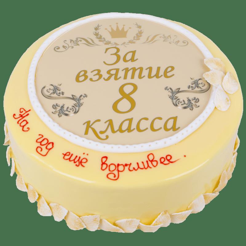 Торт тематический-27 1