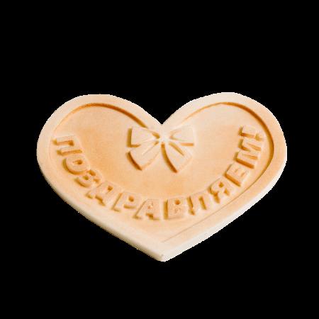 Этикетка фигурная (сердце) из белой кондитерской глазури Поздравляем