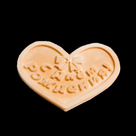 Этикетка фигурная (сердце) из белой кондитерской глазури С днем рождения