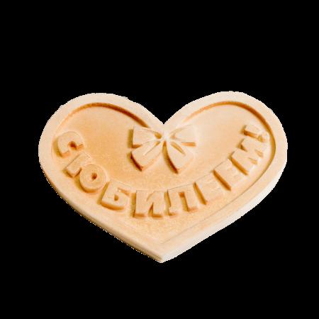 Этикетка фигурная (сердце) из белой кондитерской глазури С юбилеем