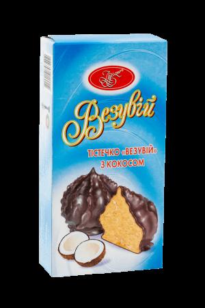 Пирожное Везувий с кокосом (1)